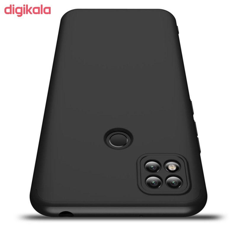 کاور 360 درجه جی کی کی مدل GK-REDMI9C-RM9C9C مناسب برای گوشی موبایل شیائومی REDMI 9C main 1 18