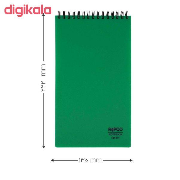 دفتر یادداشت 80 برگ پاپکو مدل مهندسی کد NB-614 main 1 14
