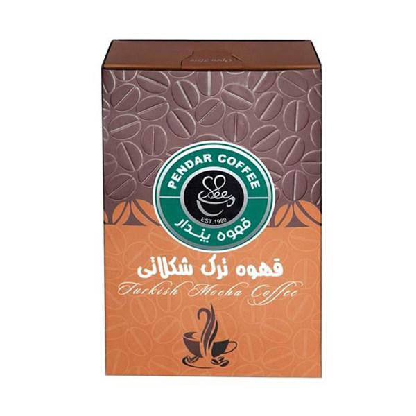 پودر قهوه ترک شکلاتی پندار - 200 گرم