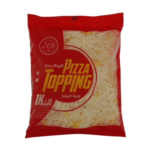 پنیر پیتزا رنده شده 206 - 1 کیلوگرم