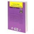 کتاب راهی به سوی موفقیت و ثروت اثر برایان تریسی انتشارات زرین کلک thumb 1