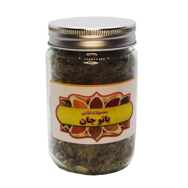 چای کوهی بانو جان - ۳۰ گرم