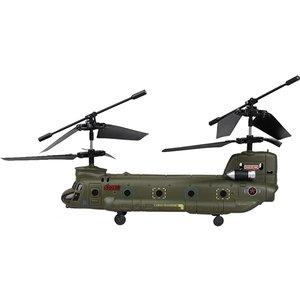 هلیکوپتر کنترلی سیما کد S026G