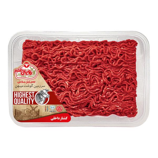 گوشت چرخ کرده مخلوط گوسفند با گوساله ممتاز رويال طعم - 450 گرم