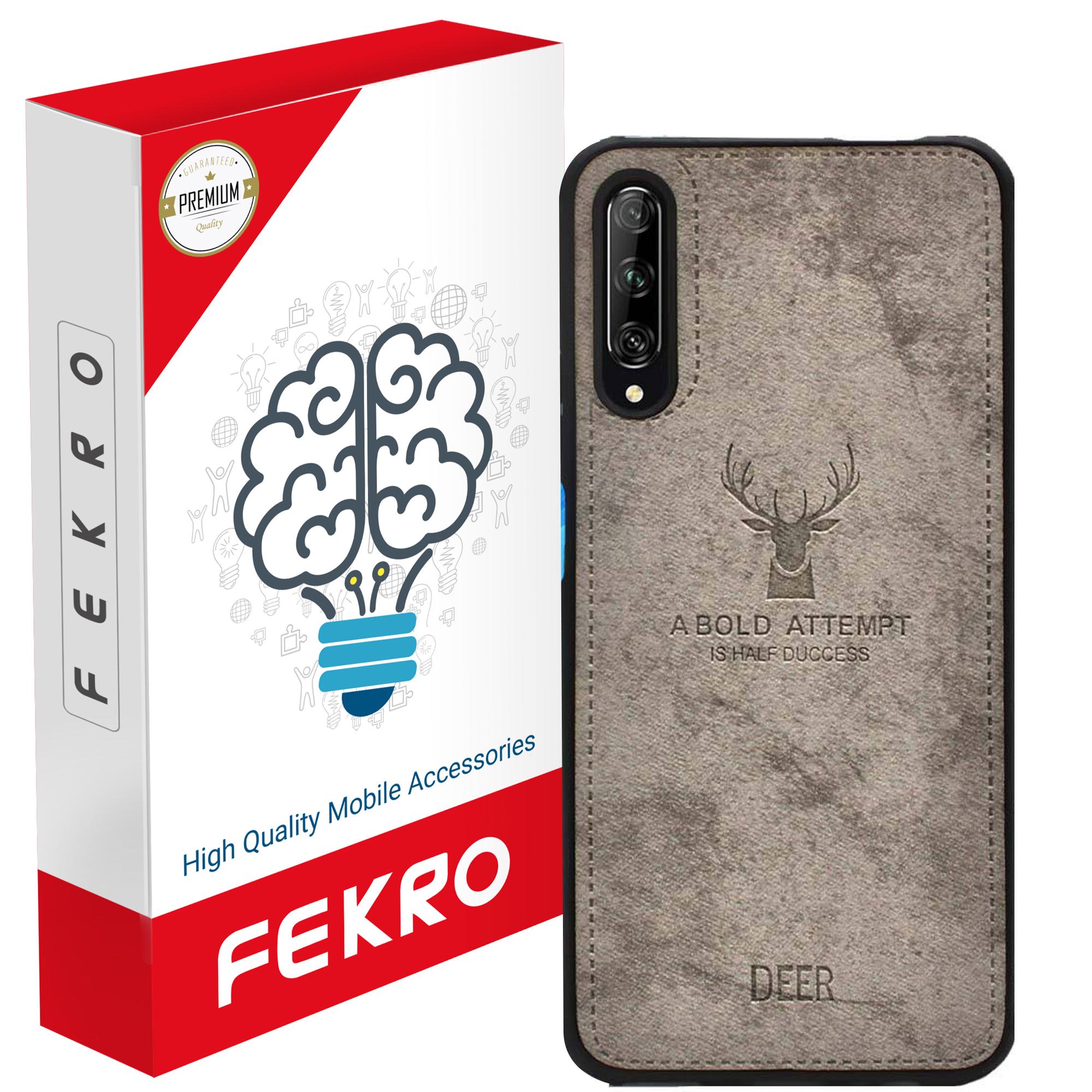 کاور فکرو مدل RX05 مناسب برای گوشی موبایل هوآوی y9s