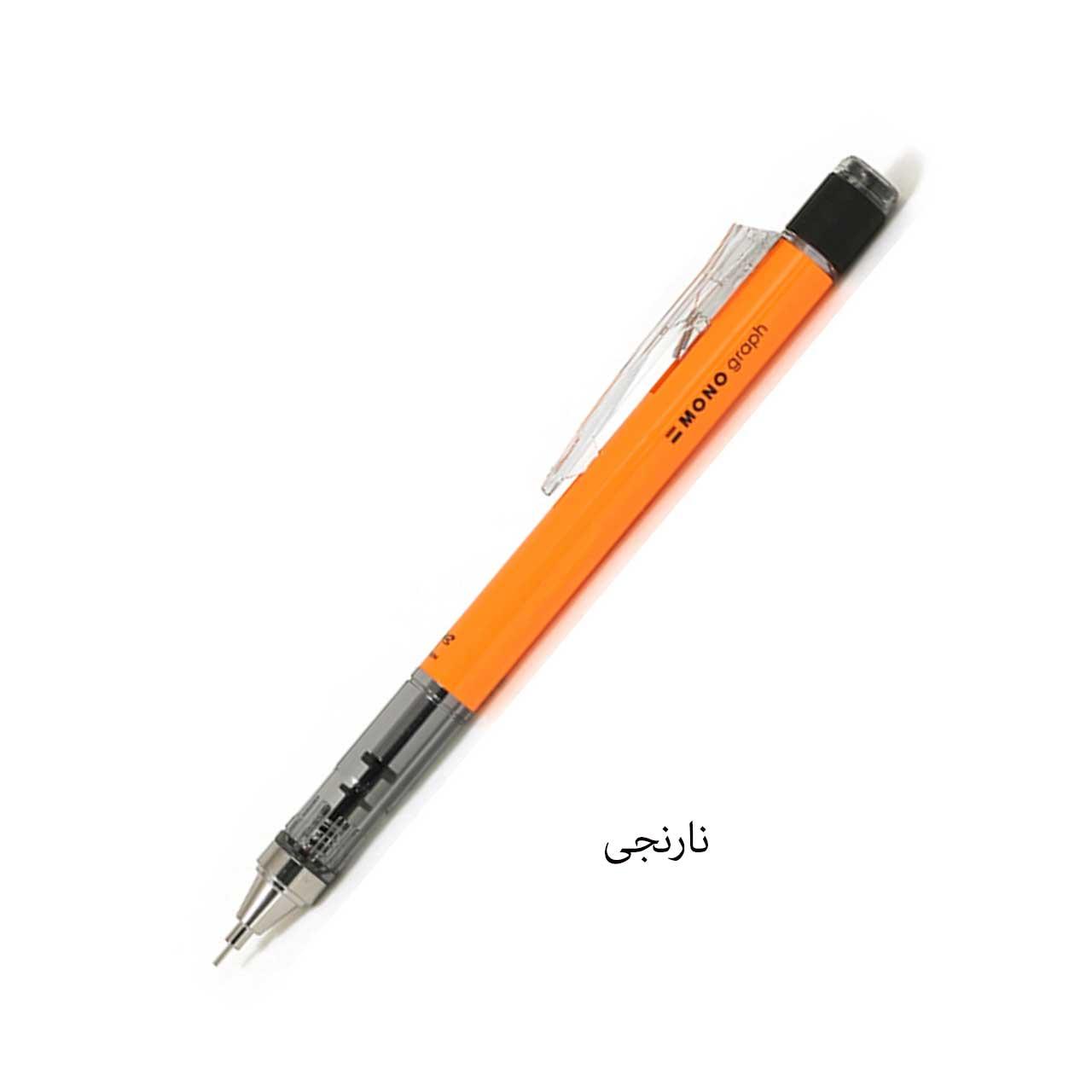 مداد نوکی 0.5 میلی متری تومبو مدل MONO GRAPPH main 1 4