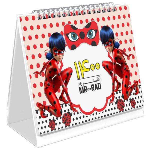 تقویم رومیزی سال 1400 مستر راد طرح دختر کفشدوزکی کد Ladybug 1366