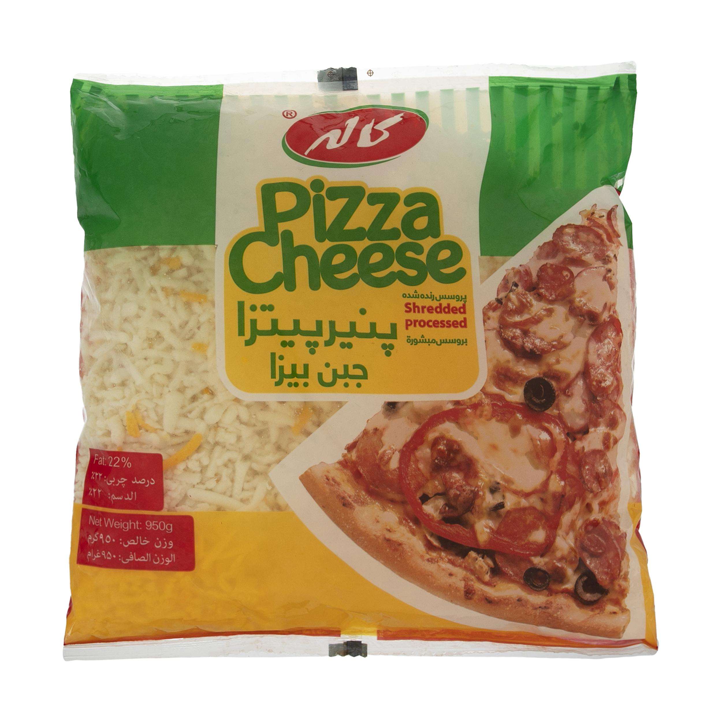 پنیر پیتزا کاله - 950 گرم