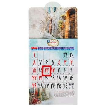 تقویم دیواری سال 1400 کد 102_Ar