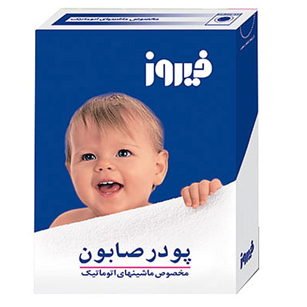 خرید پودر صابون فیروز مخصوص ماشین لباسشویی وزن 400 گرم