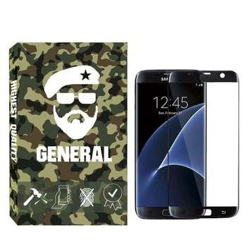 محافظ صفحه نمایش ژنرال مدل FGN-01 مناسب برای گوشی موبایل سامسونگ Galaxy S7 Edge