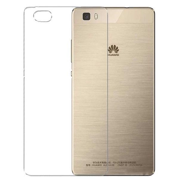 کاور مدل GH 2545 مناسب برای گوشی موبایل هوآوی p8 lite