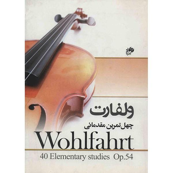 کتاب چهل تمرین مقدماتی اپوس 54 اثر فرانتس ولفارت