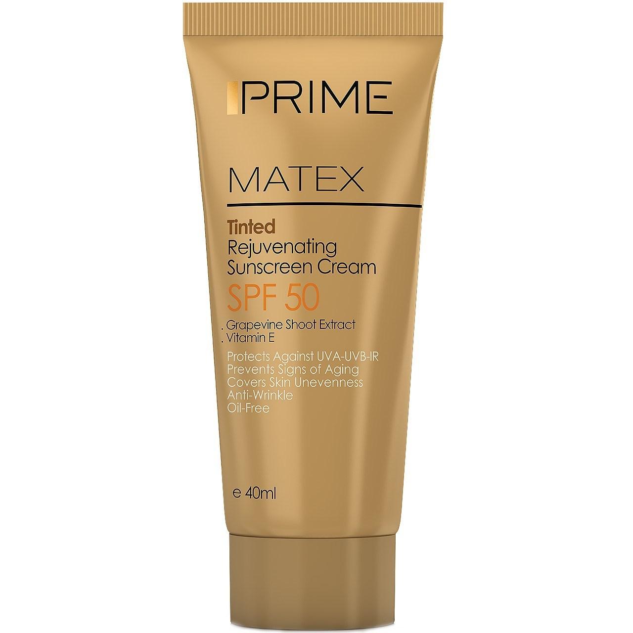 قیمت کرم ضد آفتاب جوان کننده پریم مدل Matex Tinted SPF50