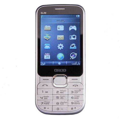 گوشی موبایل ارد مدل SLIM دو سیم کارت