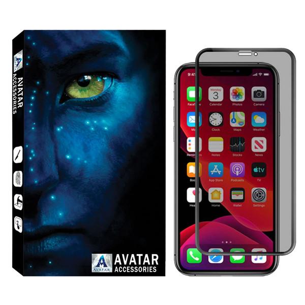 محافظ صفحه نمایش حریم شخصی آواتار مدل AVprv-01 مناسب برای گوشی موبایل اپل IPhone  X / XS