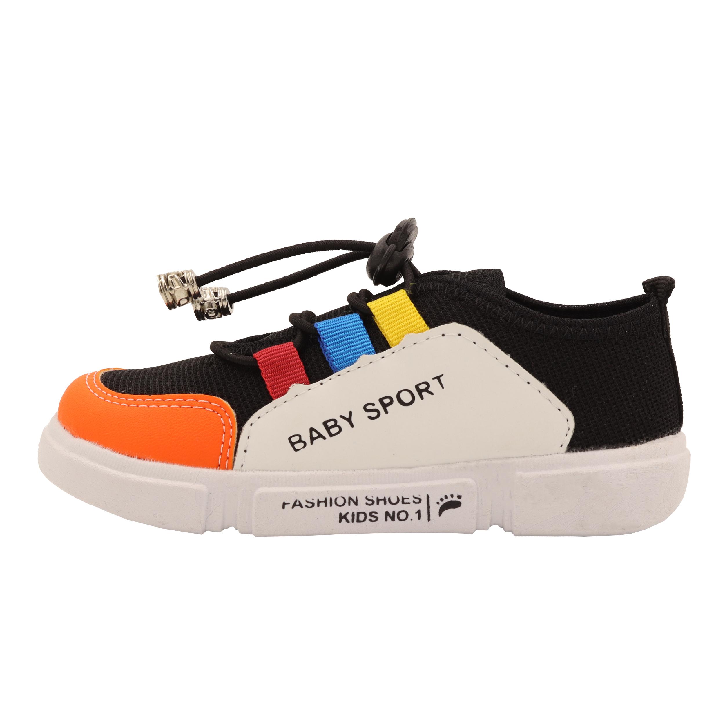 کفش بچگانه کد 2071