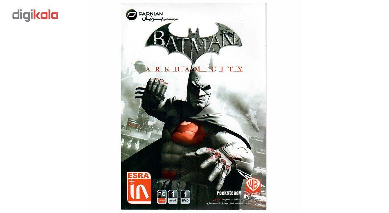بازی کامپیوتری Batman Arkham City مخصوص PC main 1 2