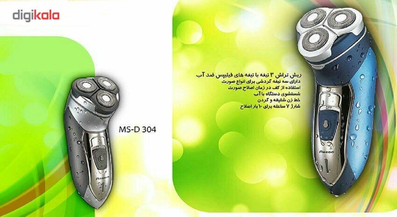 ماشین اصلاح صورت رکسون مدل MS-D304 -  - 9