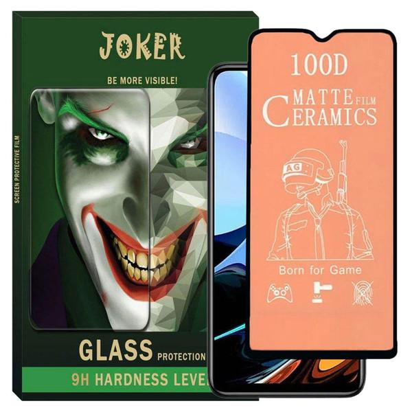 محافظ صفحه نمایش مات جوکر مدل JKmcer-01 مناسب برای گوشی موبایل شیائومی Redmi 9t