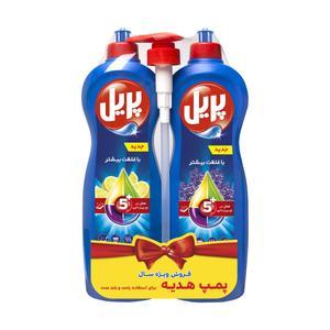 مایع ظرفشویی پریل با رایحه لیمو و لاوندر مقدار 1000 گرم - مجموعه دو عددی به همراه پمپ هدیه