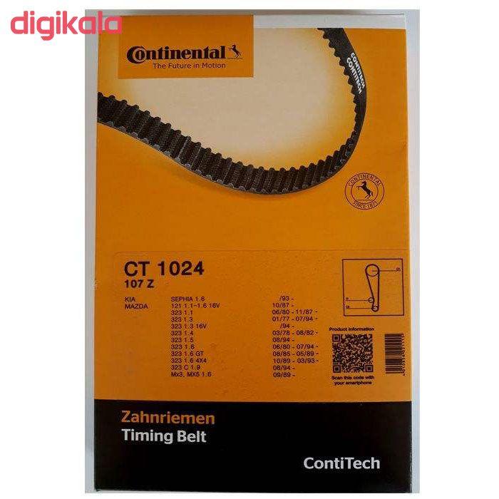 تسمه تایم کنتیننتال مدل CT1024 مناسب برای تیبا main 1 3