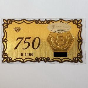 طلا گرمی 18 عیار پارسیان کد NE104