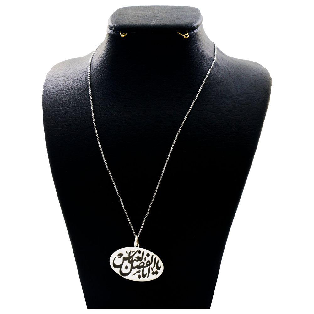 گردنبند نقره زنانه دلی جم طرح ابالفضل کد D 65