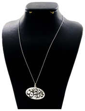 گردنبند نقره زنانه دلی جم طرح ابالفضل کد D 65 -  - 1