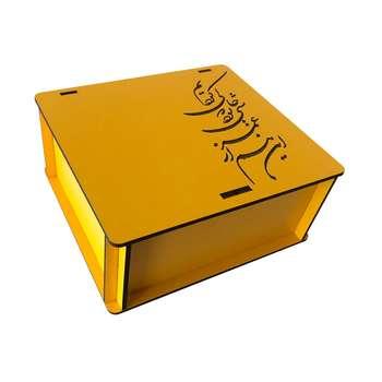 جعبه هدیه چوبی مدل j156
