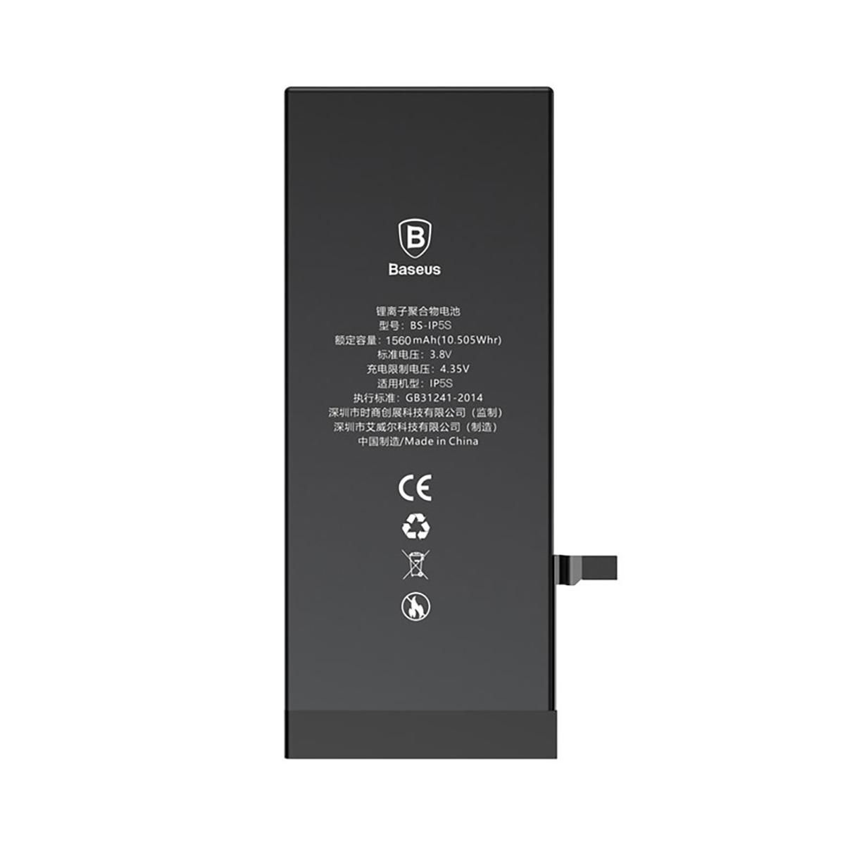 باتری موبایل باسئوس مدل ACCB-AIP5S ظرفیت 1560 میلی آمپر ساعت مناسب برای گوشی موبایل اپل iPhone 5S