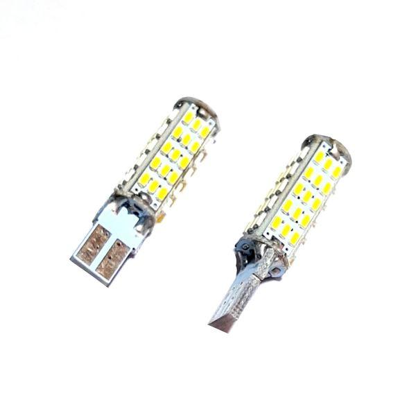 لامپ اس ام دی خودرو مدل S68 بسته 2 عددی