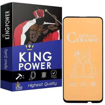 محافظ صفحه نمایش مات کینگ پاور مدل LKFCM مناسب برای گوشی موبایل هوآوی Y9s/Y9 prime 2019/آنر 9X