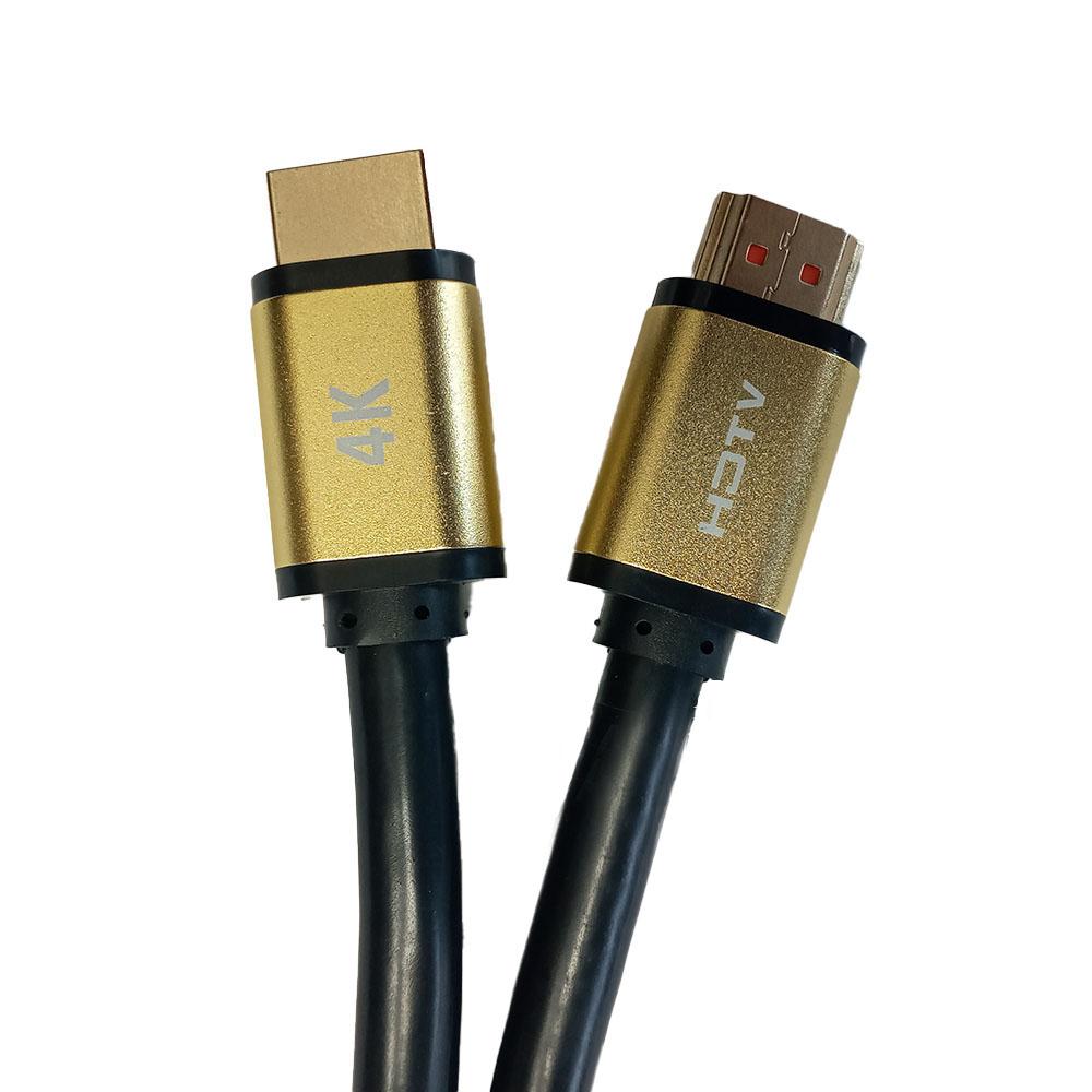 کابل HDMI سی نت مدل PLUS طول 15 متر