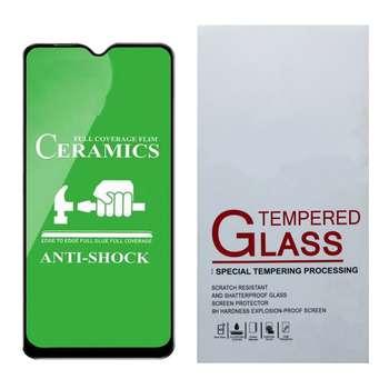 محافظ صفحه نمایش مدل MCRMCM-2 مناسب برای گوشی موبایل سامسونگ Galaxy A20