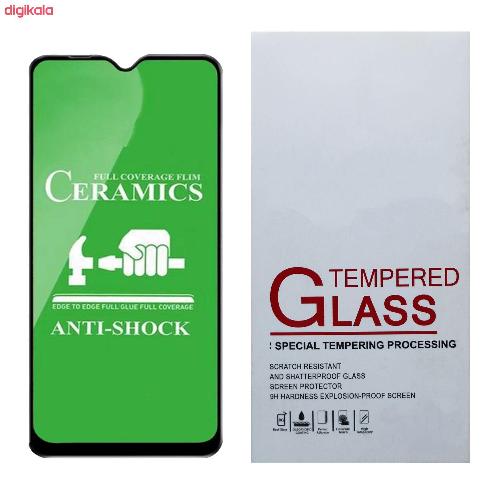 محافظ صفحه نمایش مدل MCRMCM-2 مناسب برای گوشی موبایل سامسونگ Galaxy A40 main 1 1
