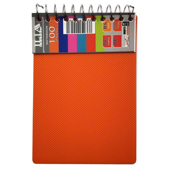 دفترچه یادداشت 100 برگ ایلیا گرافیک کد 20