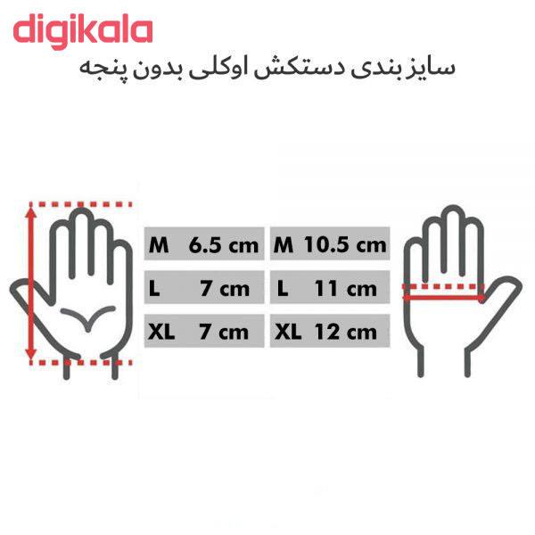 دستکش ورزشی اوکلی مدل d3 main 1 1