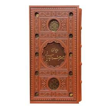 کتاب دیوان ناصر خسرو قبادیانی انتشارات پیام عدالت