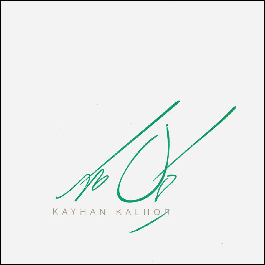 آلبوم موسیقی کیهان کلهر اثر کیهان کلهر نشر نقطه تعریف