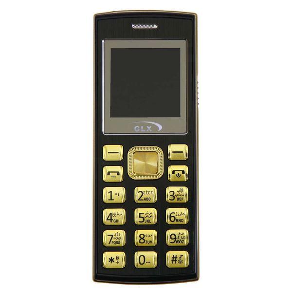گوشی موبایل جی ال ایکس مدل 2690 Gold Mini دو سیم کارت | GLX 2690 Gold Mini Dual SIM Mobile Phone