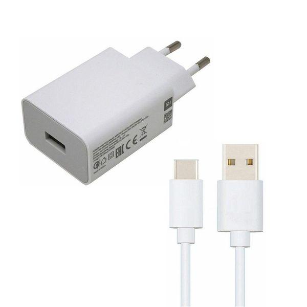 شارژر دیواری شیائومی مدل MDY-10-EF به همراه کابل تبدیل USB-C