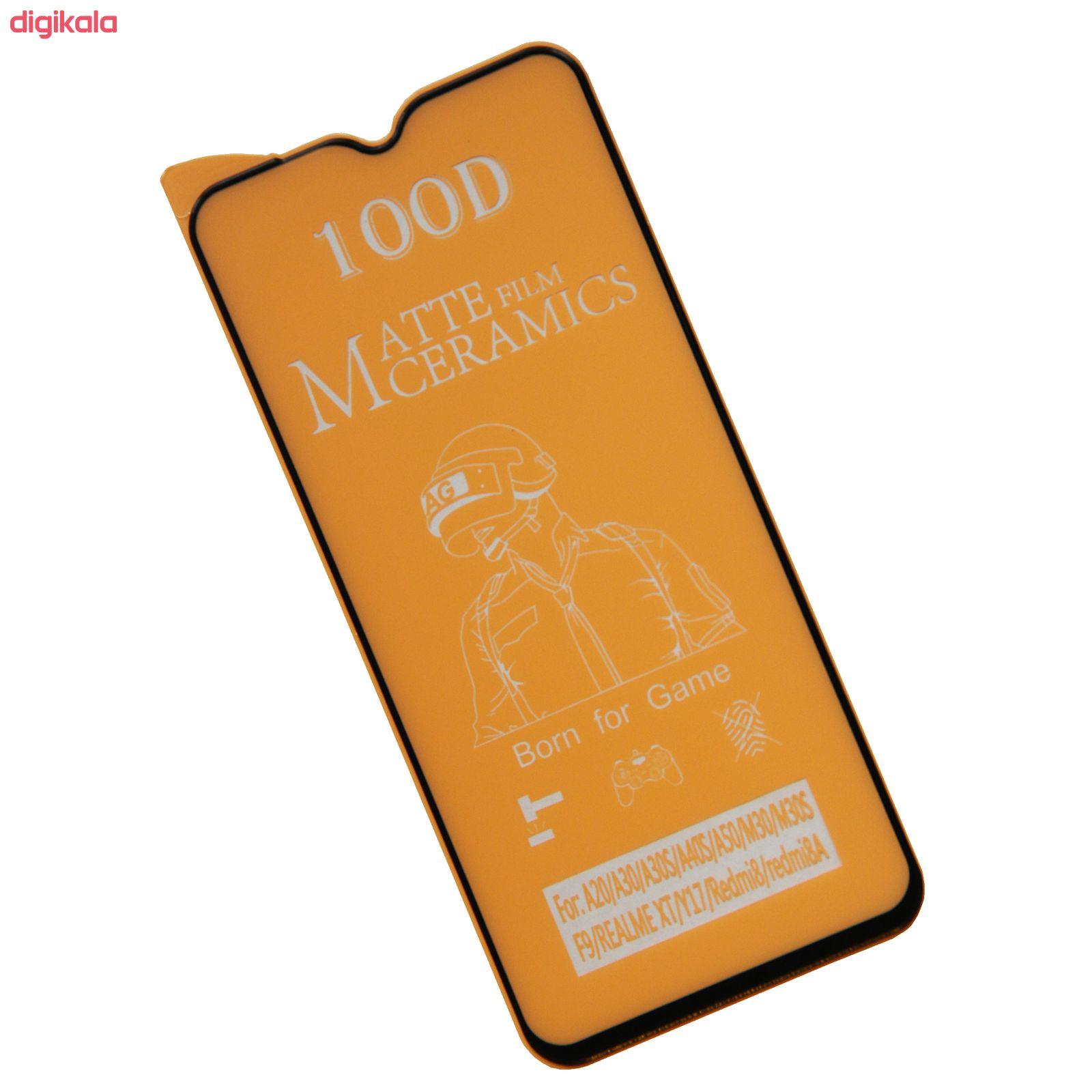 محافظ صفحه نمایش مات مدل CR مناسب برای گوشی موبایل سامسونگ Galaxy A30/ A30s main 1 1