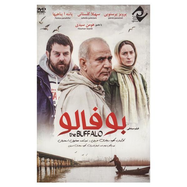 فیلم سینمایی بوفالو اثر کاوه سجادی حسینی