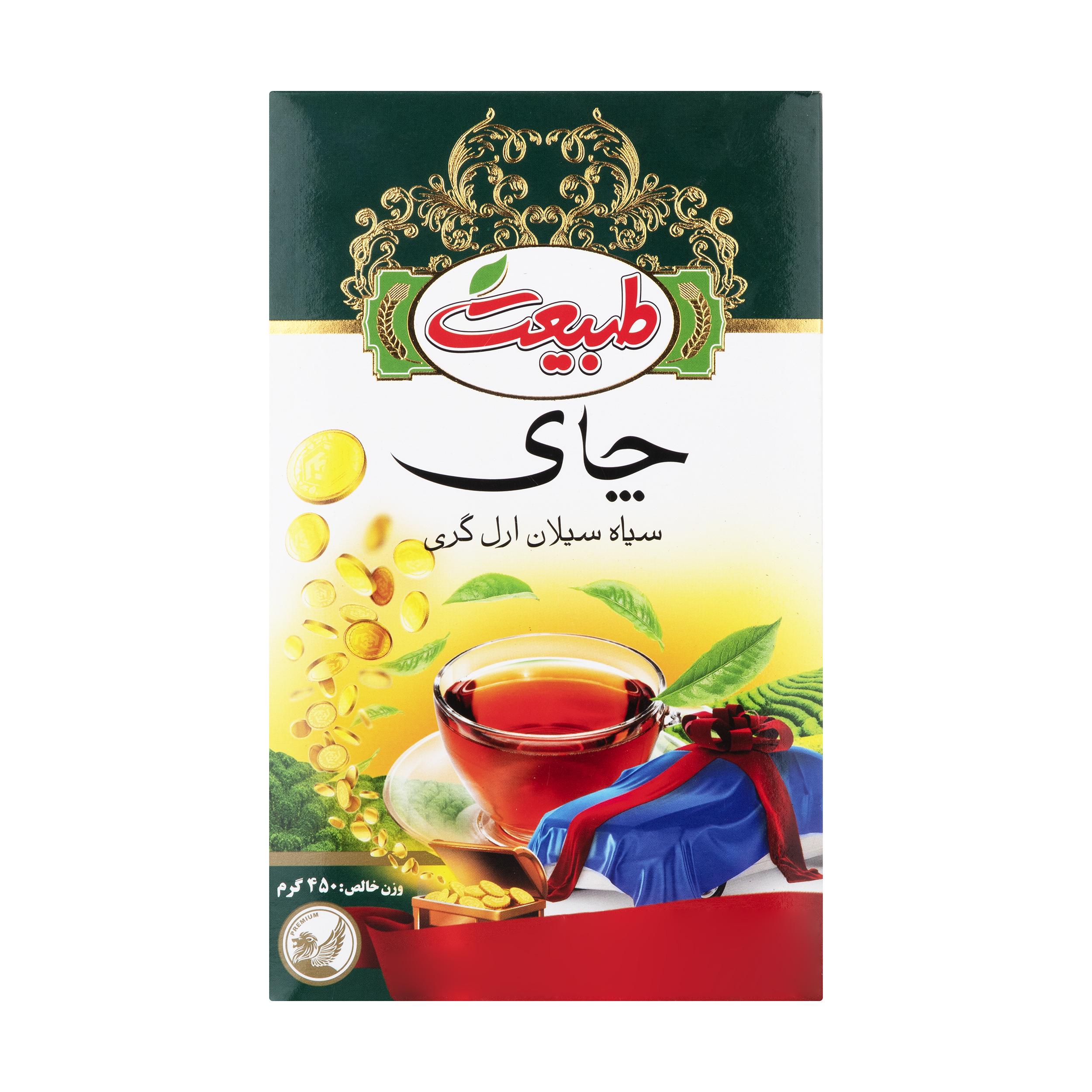 چای سیاه معطر ارل گری طبیعت - 450 گرم