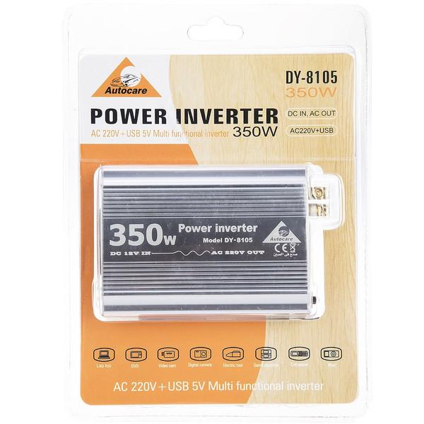 مبدل برق خودرو اتوکر مدل DY-8105