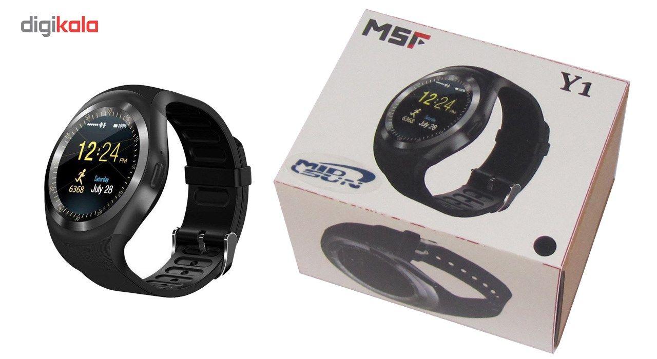 ساعت هوشمند میدسان مدل Y1 main 1 2