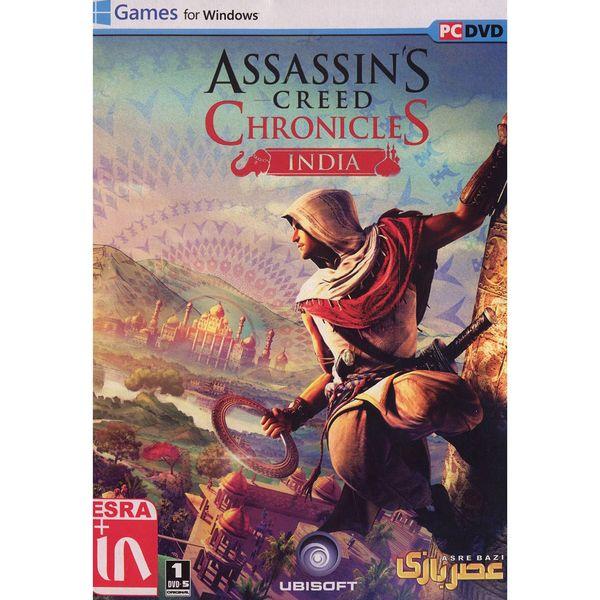 بازی کامپیوتری Assassins Creed Chronichles India