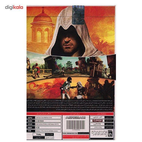 بازی کامپیوتری Assassins Creed Chronichles India main 1 1