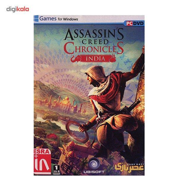 بازی کامپیوتری Assassins Creed Chronichles India main 1 2